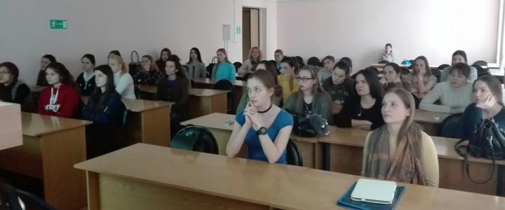 Всероссийская акция по борьбе с ВИЧ-инфекцией прошла в МПГУ