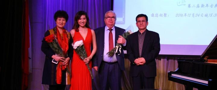 Аспирантка музыкального факультета МПГУ выступила в Посольстве КНР