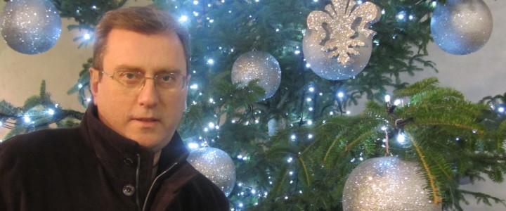 Поздравление с наступающим Новым годом ректора МПГУ  Алексея Владимировича Лубкова
