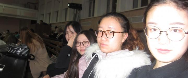 Стажеры и студенты факультета русского языка и межкультурной коммуникации для иностранных граждан приняли участие в Вечере авторской песни