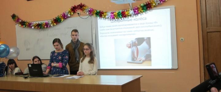 Подведены итоги конкурса «Творческие проекты учащихся в ЛЕГО-СРЕДЕ»
