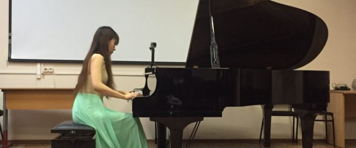 Шедевры мировой классики: состоялся сольный концерт аспирантки музыкального факультета МПГУ