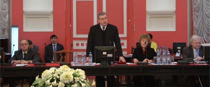 26 декабря 2016 г. Заседание ученого совета МПГУ.