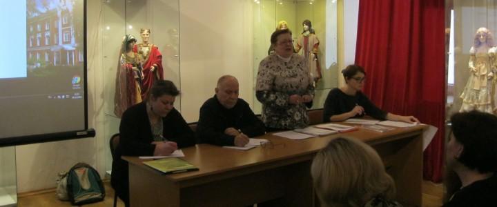Лаборатория МПГУ «Музейная педагогика» провела очередной семинар