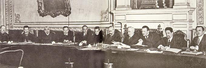 Первое Временное правительство под председательством князя Г. Львова. Петроград. Март 1917