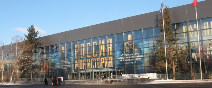 Историческому проекту «Россия – Моя история» исполняется год