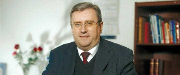 Ректор МПГУ Алексей Владимирович Лубков назначен председателем экспертной комиссии по высококачественным изданиям для системы образования