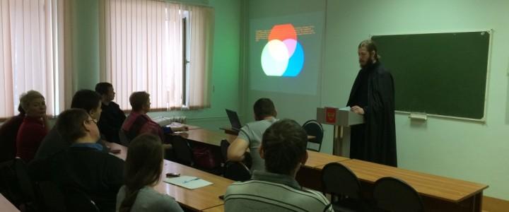 Встречи студентов магистратуры МДА и студентов Сергиево-Посадского филиала МПГУ