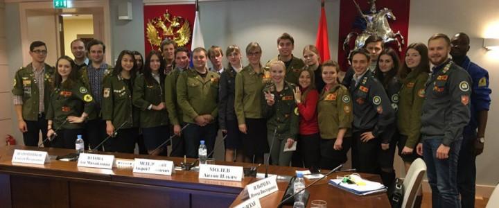Делегация МПГУ приняла участие в работе конференции РСО