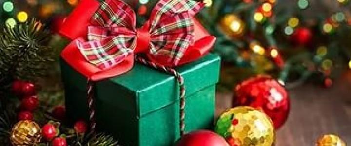 «Новогодний сюрприз»