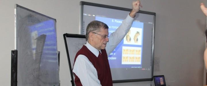 Слушатели семинара по музыкальной терапии в Казахстане оценили оригинальность лекций профессора МПГУ