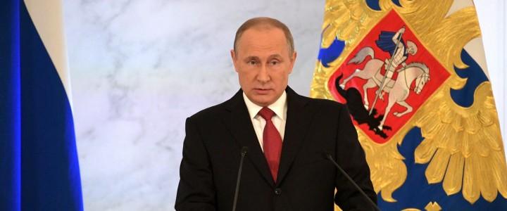 Выдержки из Послания Президента России Владимира Путина Федеральному Собранию