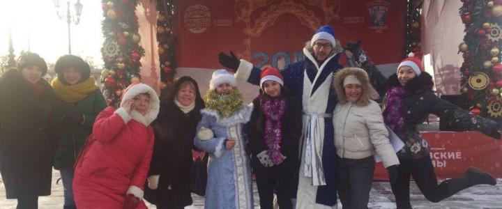 Рождественский праздник от главного педагогического вуза страны