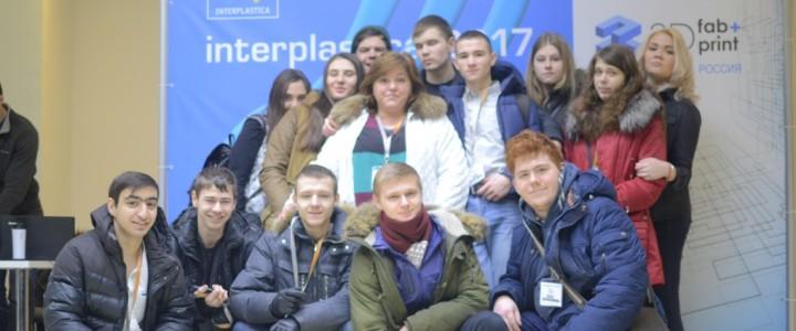 День российского студенчества в Экономико-технологическом колледже