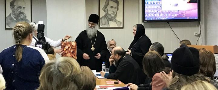 Рождественские образовательные чтения 2017. Конференция «Православная педагогика и педагогика Православия»