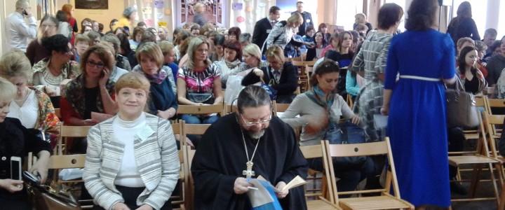 V Ольбинские чтения