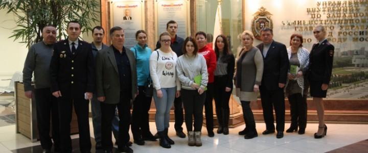 Cтуденты Московского Государственного Педагогического Университета побывали в гостях у сотрудников полиции