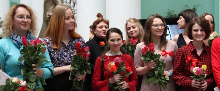 25 января 2017 г. День российского студенчества  в МПГУ.