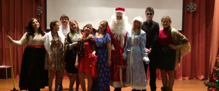Новогоднее представление для детей от студентов ИСГО