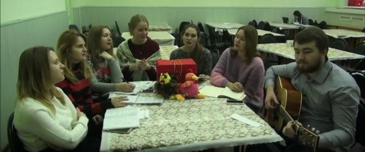 В МПГУ зазвучали народные рождественские песни