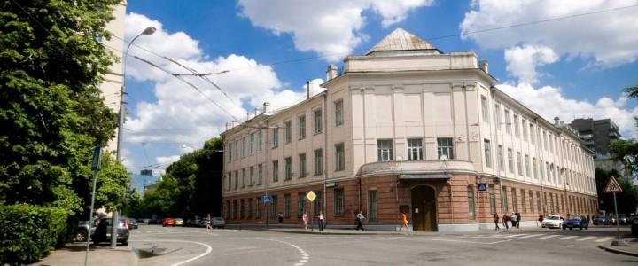 Ученый совет ИФТИС принял программу развития института