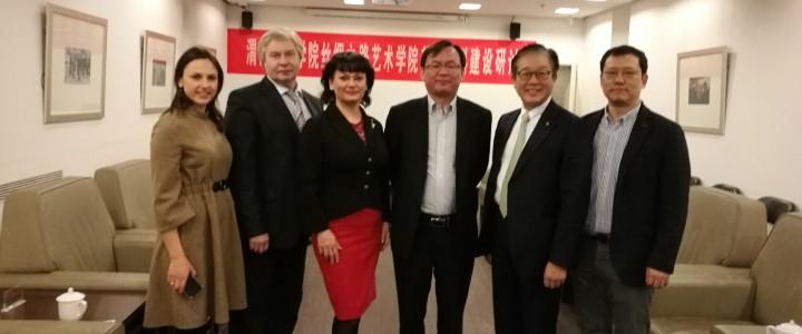 МПГУ на церемонии открытия художественной выставки в Пекине
