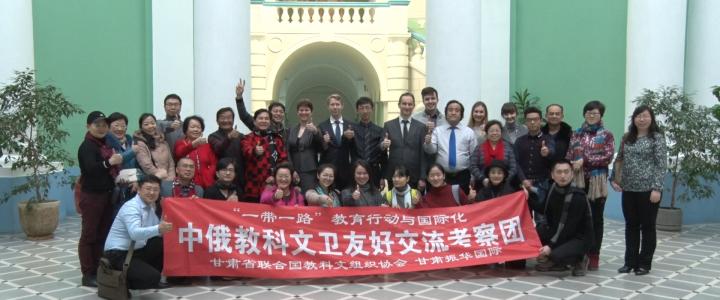 Новые связи с Китаем. «Datong World Association» в МПГУ