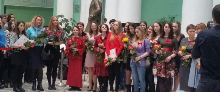День студента 2017