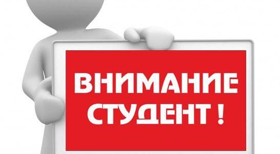 Выдача карт Газпромбанка!!!!