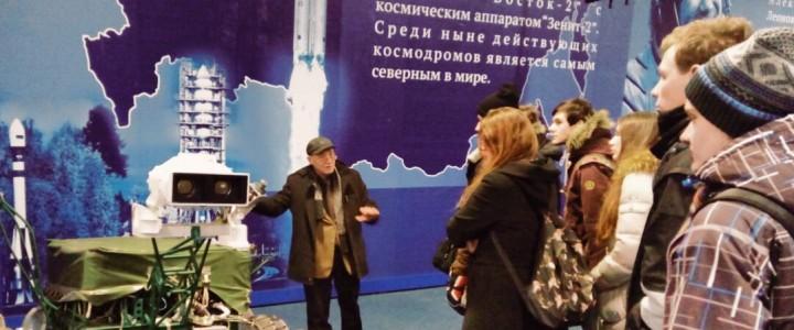 Студенты-историки МПГУ будут проходить практику в парке «Патриот»