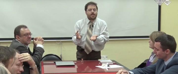 В Институте истории и политики обсудили глобальные политические вызовы