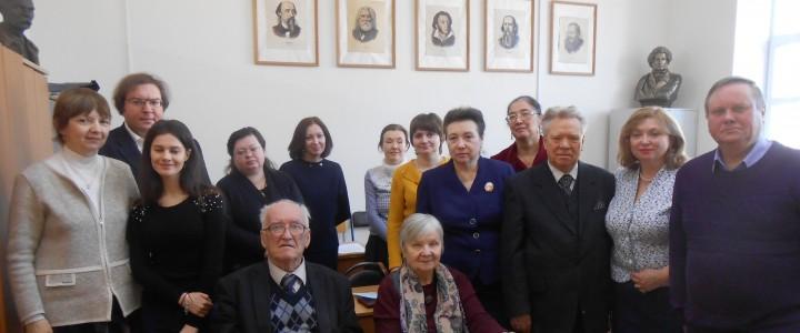 В МПГУ прошла конференция по древнерусской литературе и литературе Нового времени