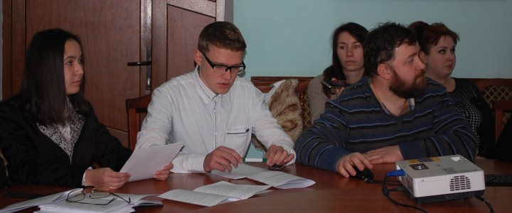 Студенты-историки МПГУ выступили на межрегиональной конференции