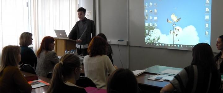В МПГУ прошла научно-практическая конференция с международным участием «Актуальные проблемы и инновационные подходы в образовании лиц с ограниченными возможностями здоровья»