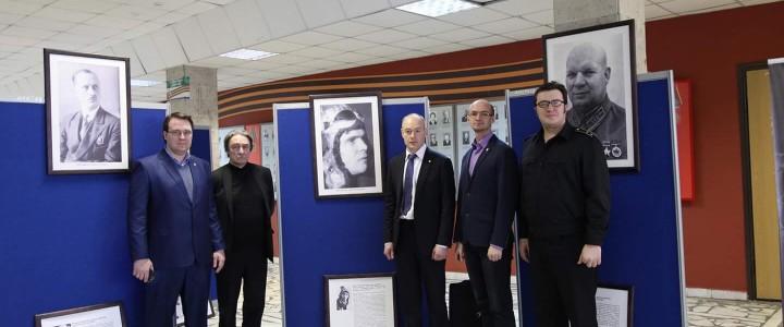 В МПГУ открылась выставка «Первые Герои Советского Союза»