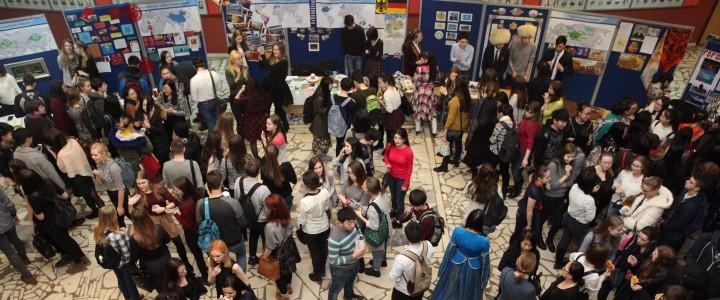 В МПГУ прошел День родного языка