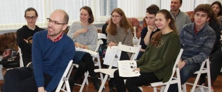 Молодежный форум «Энергия смысла»