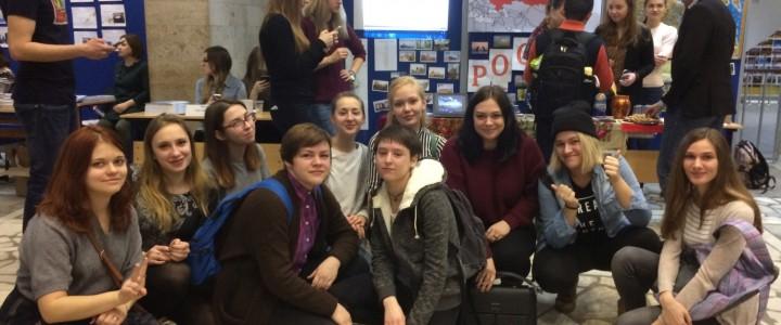 День родного языка в МПГУ посетили студенты ХГФ