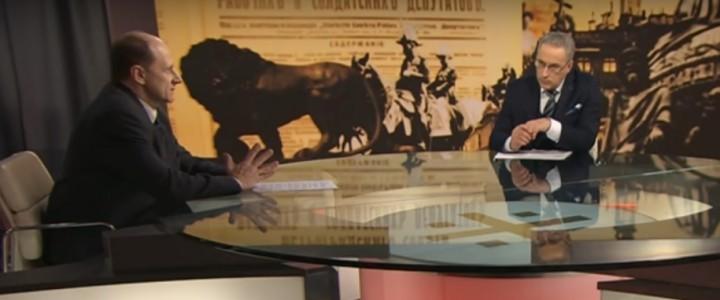 Ученые МПГУ о Февральской революции 1917 года