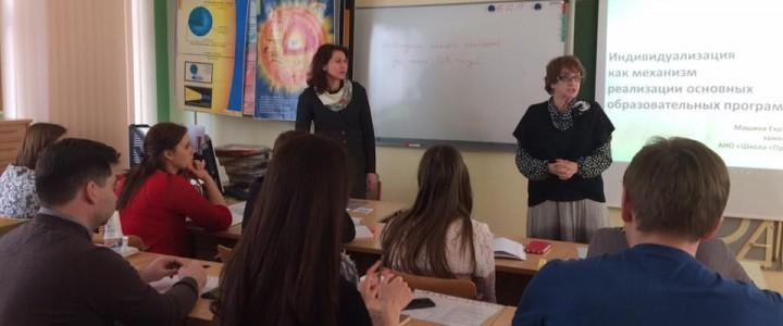 Ресурсы индивидуализации образовательного процесса: практический опыт