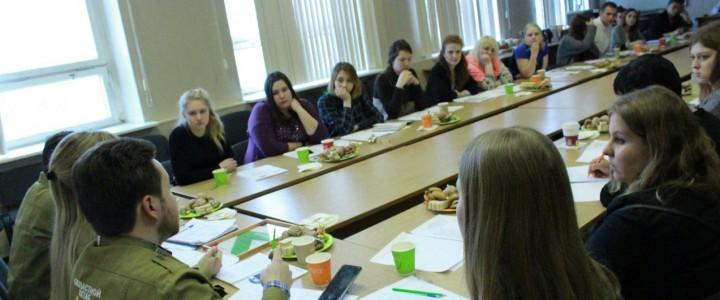 YO-Вожатые МПГУ приняли участие в совещании руководителей педагогических отрядов Москвы