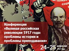 banner-small-nauka