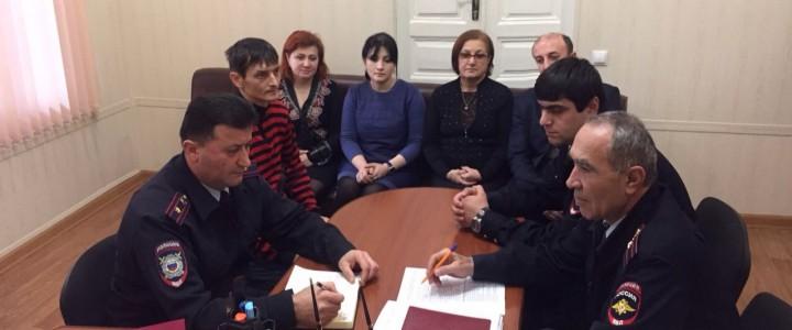 Встреча с представителями ОМВД по профилактике терроризма и екстремизма