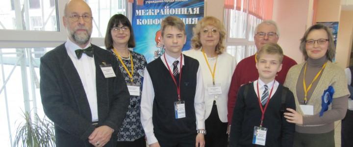 Преподаватели Института филологии в жюри Межрайонного конкурса проектно-исследовательских работ г. Москвы