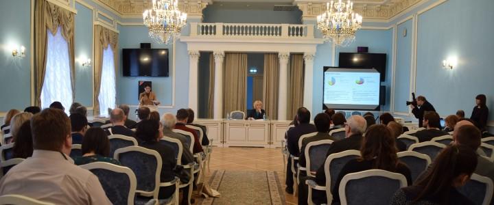 Студенты-историки посетили конференцию  «Спортивно-историческое наследие»
