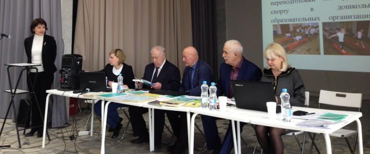 Межвузовская научно-практическая конференция «Традиции и инновации в физической культуре и спорте»