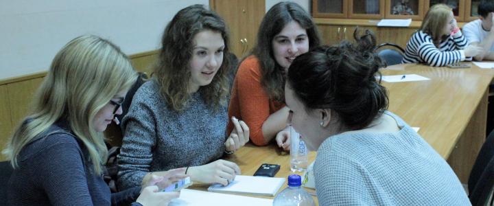 В МПГУ начала работу «Школа ПРОФИ»