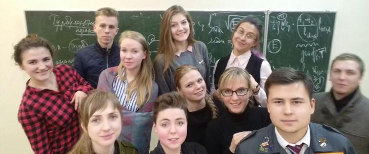 Собрание Московского штаба Российских студенческих отрядов