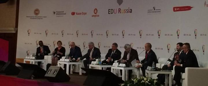 На Международной конференции Edu Russia в Казани