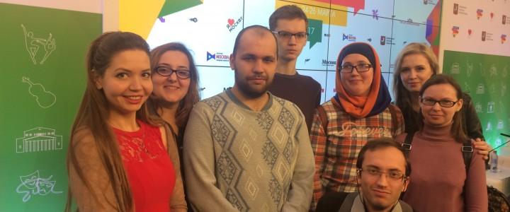 Культурологи МПГУ: учимся на Московском культурном форуме!
